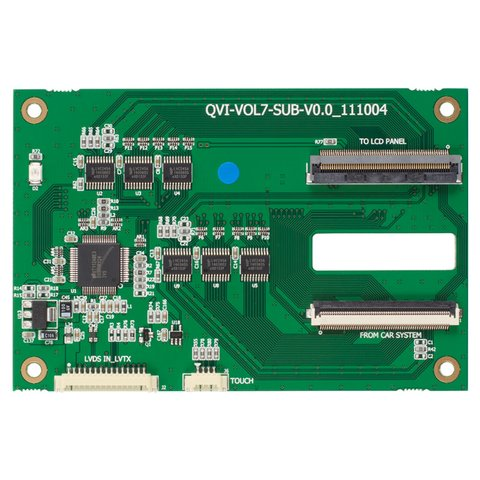 Навигационно-мультимедийный комплект для Volvo на базе Andromeda Превью 5